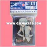 Bushiroad Sleeve Collection Mini Vol.66 : Kyou Yahagi x53