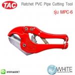 Ratchet PVC Pipe Cutting Tool รุ่น MPC-6 ยี่ห้อ TAC (CHI)