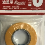Model Special Tape 10mm [ManWah]