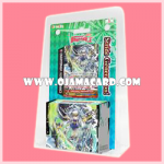 [Pre-Order] Cardfight! Vanguard - Gift Set 2017 : Aqua Force (อควอฟอร์ซ)