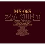 PG MS-06S ZAKU II CHAR'S CUSTOM