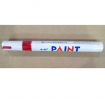 ปากกาน้ำหมึกเพ้นสี สีแดง