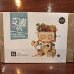DIY Flower Pot - Pot Robot - กระถางต้นไม้