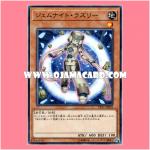 LVP1-JP018 : Gem-Knight Lazuli (Common)
