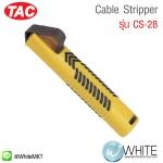 Cable Stripper รุ่น CS-28 ยี่ห้อ TAC (CHI)