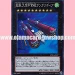 CPZ1-JP037 : Skypalace Gangaridai (Super Rare)