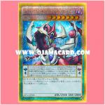 GP16-JP004 : Odd-Eyes Pendulum Dragon (Gold Secret Rare)