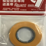 Model Special Tape 9mm [ManWah]