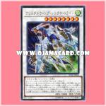 RC02-JP024 : Crystal Wing Synchro Dragon (Ultra Rare)