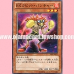 SHSP-JP007 : Battlin' Boxer Rabbit Puncher (Common)