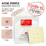 Cosrx, Acne Pimple Master Patch, 24 Patches