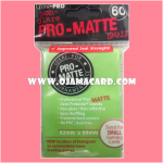 Ultra•Pro Pro-Matte Small Deck Protector / Sleeve - Lime Green 60ct.