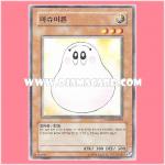 GS01-KR003 : Marshmallon (Common)