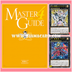 Yu-Gi-Oh! Official Card Game: Duel Monsters Master Guide 4 - Book + 2 Promo Cards