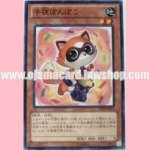 SHSP-JP014 : Pon-Poko the Raccoon Rascal (Common)