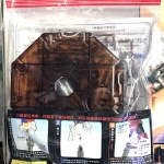 Action Base 1/144 , 1/100 (Clear Coffee Color)