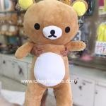 ตุ๊กตา ริลัคคุมะ Rilakkuma รุ่นจัมโบ้ใหญ่สุด 165 cm 5500 บาท ส่ง EMS ฟรี
