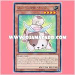 NECH-JP017 : Furnimal Dog (Rare)