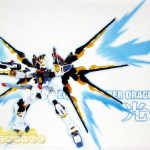 1/100 Effect Part for MG Strike Freedom
