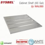 Cabinet Shelf (60 Gal) รุ่น WAL060