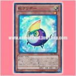 LVAL-JP004 : Rainbow Kuriboh (Super Rare)