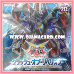 905 - Clash of Rebellions [CORE-JP] - Booster Box (JP Ver.)