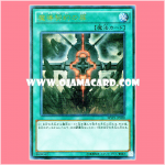 MVP1-JP020 : Gate of the Magical Contract (Kaiba Corporation Ultra Rare)