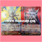 "G Legend Deck 3 : The Blaster ""Aichi Sendou"" (VG-G-LD03) - Full-Foil Deck"