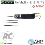 File Machine Small Air File, 4 File Types รุ่น RC6900 ยี่ห้อ RODCRAFT (GEM)