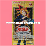 Duelist Road - Piece of Memory - Side : Yugi Muto [15AX-JPM] - Booster Box (JA Ver.)