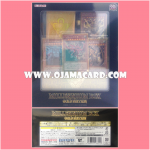 Millennium Box Gold Edition [MB01-JP] (JA/JP Ver.)