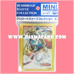 Bushiroad Sleeve Collection Mini Vol.69 : CEO Amaterasu (Part 2) x53