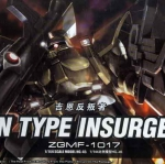 HG SEED (45) 1/144 Ginn Type Insurgent