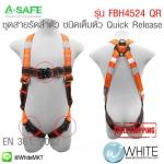ชุดสายรัดลำตัว ชนิดเต็มตัว Quick Release รุ่น FBH4524 QR (Tower Harness)