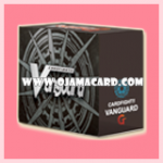 VG Fighter's Trigger Campaign Deck Box - Cardfight!! Vanguard G