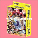 Battle Spirits Sword Blade Saga : Chaos Tornado (BSS22-1) แบทเทิลสปิริตส์ ซอร์ดเบลด ซาก้า บูสเตอร์ 22 (ภาค 5 ชุดที่ 5) + X-Rare 4 ใบฟรี!!