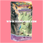 Pokémon TCG Diamond & Pearl—Stormfront : Dark Rampage Theme Deck