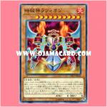 CP17-JP036 : Lazion, the Timelord / Razion, the Time Machine God (Common)