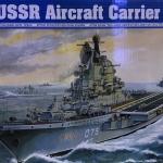 1/700 USSR Aircraft Carrier Kiev [Trumpeter]