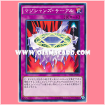 DC01-JP026 : Magician's Circle (Common)