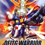 SD (242) GF13-017NJII G Gundam / Deitg Warrior