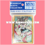 Bushiroad Sleeve Collection Mini Vol.85 : Goddess of Good Luck, Fortuna x53
