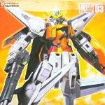 HG 00 (03) 1/100 GN-003 Gundam Kyrios