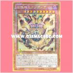 MB01-JP001 : Summoned Lord Exodia / Summoned God Exodia (Millennium Gold Rare)
