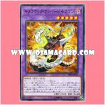 DP20-JP019 : Chimeratech Rampage Dragon (Common)