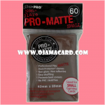 Ultra•Pro Pro-Matte Small Deck Protector / Sleeve - Brown 60ct.