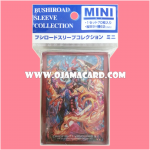 "VG Sleeve Collection Mini Vol.202 : Dragonic Overlord ""The Legend"" 70ct."