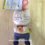 พวงกุญแจตุ๊กตาแมว Hongbi จาก Cloud Bread มหัศจรรย์ขนมปังปุยเมฆ