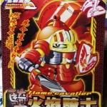 SD Flame Cavalier