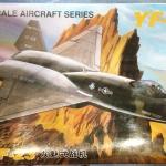 1/144 YF-23